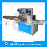 (Skype: hnlily07) puffed rice bar packing machinery/pillow packing machine for biscuit