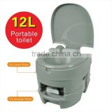 China portable trailer toilet