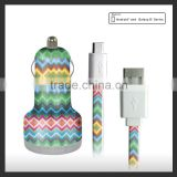 Factory Printed 2in1 Charger Combo with dual usb car charger,usb cable for phone accessories