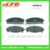 BRAKE PAD FOR DAIHATSU CHARADE/VALERA ,GRAN MOVE/PYZAR