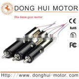 6mm plastic mini geared dc motor for lock robot toy