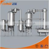 Wenzhou Chinz double-effect external circulation vacuum concentrator for Fruit juice / puree                                                                         Quality Choice