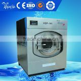 Professional automatic laundry washing machine for hotel/ hospital/ self-service laundry spa