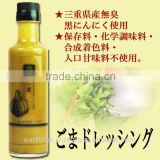 Handmade and organic Black garlic Japanese Sesami salad dressing 190ml