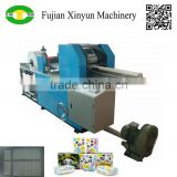 China Mini Pocket Tissue Machine Manufacturer