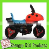 kids rechargeable battery cars/electric car for kids/electric car for kids with remote control