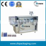 DGS_110A Automatic filling&sealing machine for forming the plastic bottle of oral liquid
