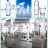 filling machinery/automatic bottling machine/pet water bottle/drink water filling line