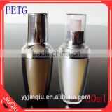 Wholesale beautiful and elegant luxury Sliver color refill perfume atomizer spray bottle