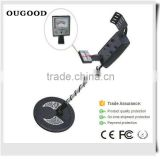 Digital long range gold locator underground metal detector MD-5008 3 meter