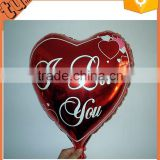 2015 cheap and good quality heart helium foil balloon / aluminium foil balloon wedding decoration for promotion gift for sale