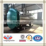 20ton/1.25MPa horizontal oil-fired gas-fired steam boiler with Italy/Germany brand modulating burner