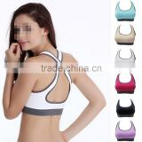 Women Padded Bra Backcross Athletic Slim Vest Top Gym Fitness Sports Yoga Dance