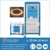 High quality!Low price!200 kw IGBT high frequency induction heating machine: power hardening/hardening