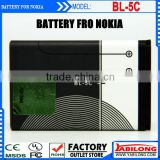 Big Sale ! Good Quality Cellphone Mobile Phone Battery for Nokia 6230i/ 6330/ 6263/ 6267/ 6270/ BL-5C Nokia Battery