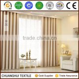 beige imitation linen polyester breathable blackout fabric for curtain