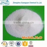 Pink Powder MnSO4 32% manganese sulfate fertilizer