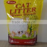 silica gel cat litter with/without fragrance