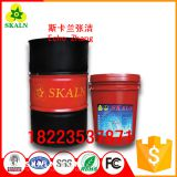 SKALN HDZ15# Low temperature hydraulic oil For Marine equipment, propelling machinery and automatic control equipment