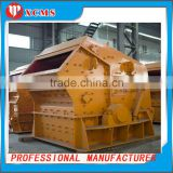 PC Series Heavy Limestone Hammer Mill Crusher / Large Capacity And High Efficiency hammer crusher price
