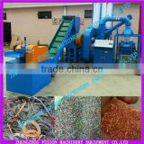 High Efficiency used wire and cable machine/waste copper wire recycling machine/copper wire granulator for sale