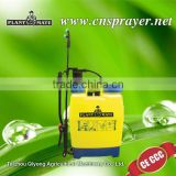 Backpack Mist Blower Sprayer(3WBS-20B)