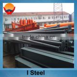 Steel Building Construction Material I Beam