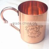 BPA FREE SMOOTH MOSCOW MULE 100% COPPER DRINKING MUGS WITH MOSCOW MULE ETCHING