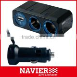 Electronic cigarette car Charger 2 sockets with USB port cigarette lighter Car cigarette socket