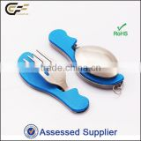 Blue Aluminum Texture Stainless Steel Multi Purpose Camping Knife With Spoon Fork Knife Tool
