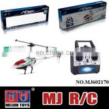 36CM Plastic battery powered remote control helicopter