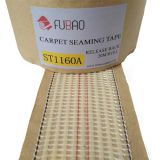 Carpet Accessories,Flooring Accessories,Carpet Seaming Tape-ST1160A
