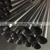 stainless steel tube 5mm wall brush grade 321