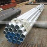 Hot sale1.5 inch galvanized steel pipe price per meter from china professional manufacturer