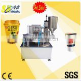Fruit juice tomato ketchup pure water cup filling sealing machine                                                                         Quality Choice