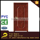 pvc bathroom door price same as pvc bathroom door design