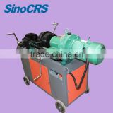 High quality high speed rebar threading machine, rebar screwing machine, pipe threading machine