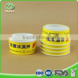 OEM frozen yogurt 5oz paper ice cream cup for packing                                                                                                         Supplier's Choice