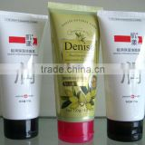 plastic tub with plip-top cap,120ml tube for lotion.pe tubes for cosmetic pack