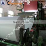Fully Automatic Exercise Book Paper Making Machine
