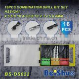 Combination Drill Bits Set(SCREWDRIVER BIT/HIGH SPEED DRILL BITS/BIT HOLDER)