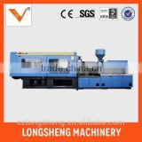 plastic product making machinery 308ton