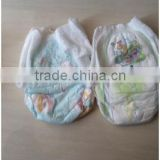 baby diaper,baby pull diapers wholesale,baby diaper pants