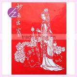 Chinese traditional wedding decor wedding favor home decoration/bussiness gift JZ-69