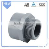 Portable water pipe fittings PVC male adaptor