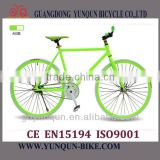 Free color 700C fixed gear bike /Wholesale Price Track Bike/ guangdong factory fixie gear bicycle