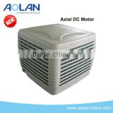 Low noise brushless DC Motor axial evaporative air cooler