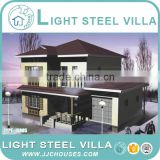 New style 2 story steel building design,high quality light steel villa guangzhou,quick assembly steel construction