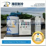 flake ice machine with high-effective refrigeration condenser unit and bitzer compressor