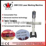 High marking speed Non-metal portable 10w 30w CO2 laser marking machine                                                                         Quality Choice